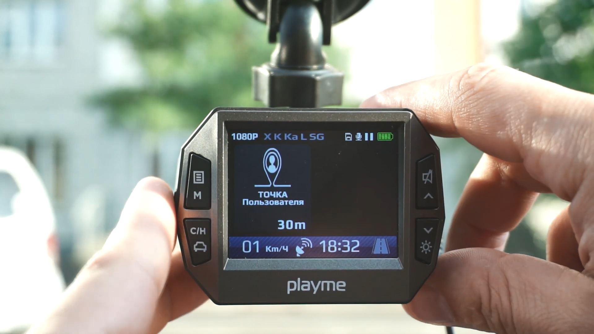Комбо-устройство PlayMe P600SG в Нижнекамске