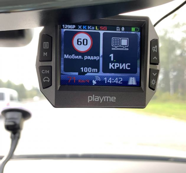 videoregistrator-v-salone-avto-1-88407eb8
